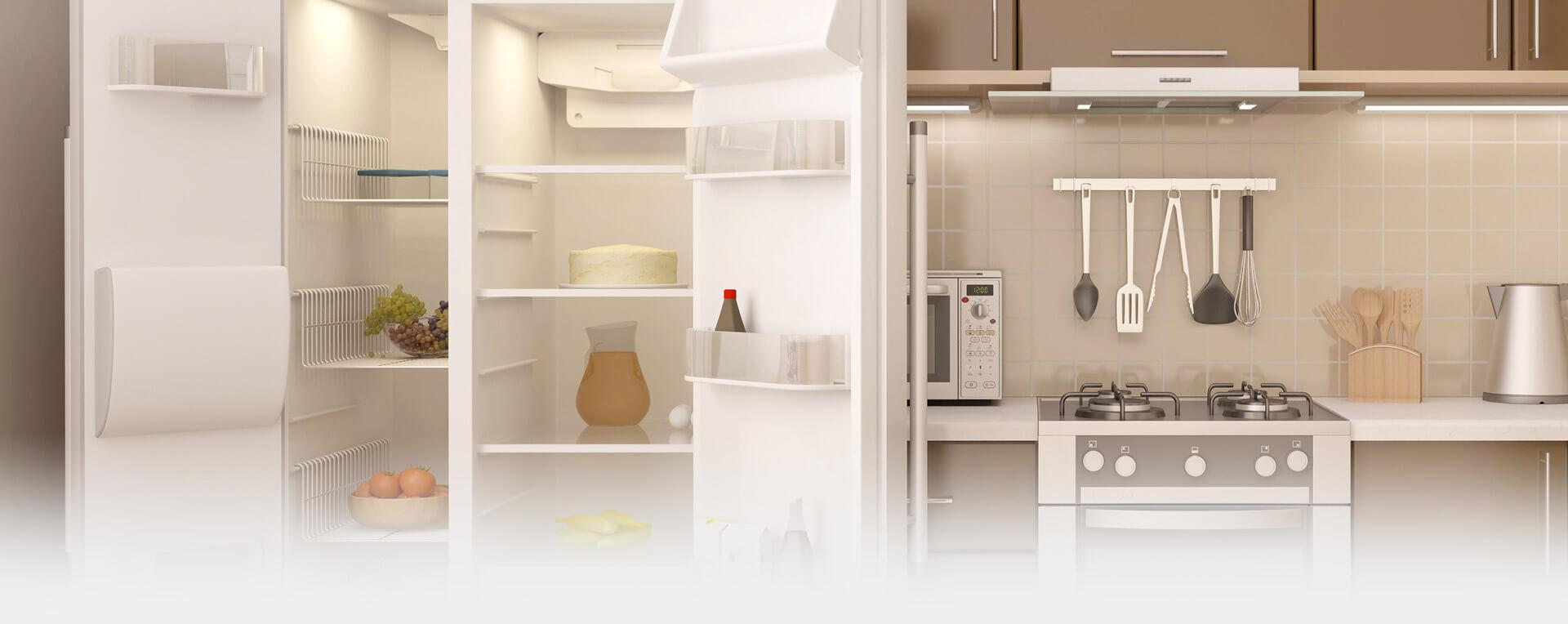 Hűtőgép szerelő oldal háttere