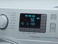 A Samsung mosógép 5E hibajelzése